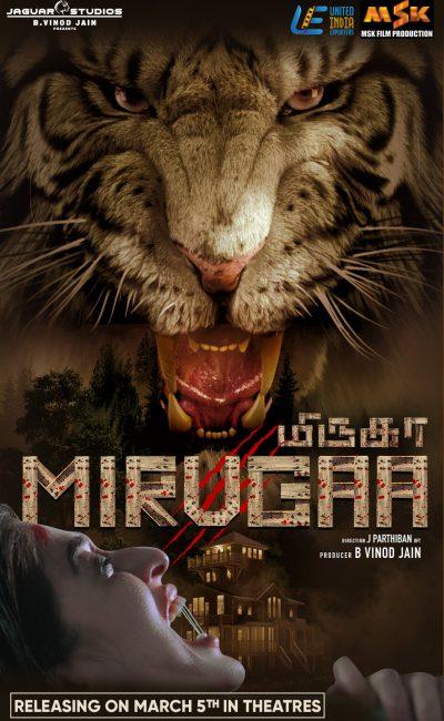 Mirugaa